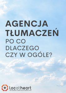 Agencja tłumaczeń. Po co, dlaczego, czy w ogóle? - napis na tle błękitnego nieba