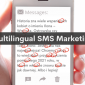Multilingual SMS Marketing - LocAtHeart translation agency - header