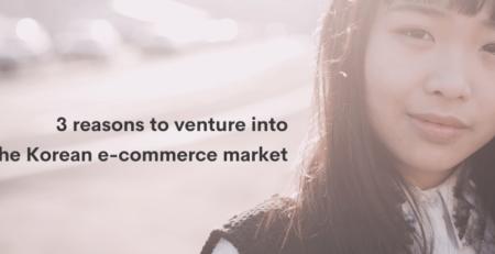 South Korean e-Commerce Market - LocAtHeart translation agency [header]