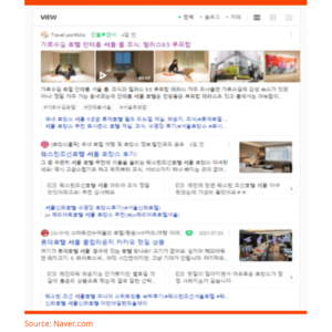 Naver - blog results view shows recommended user generated content- LocAtHeart translation agency
