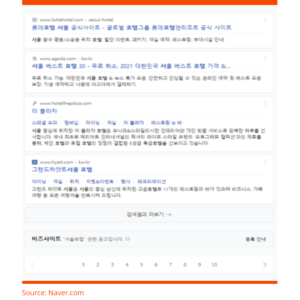 Naver - organic results located at the very bottom of the Naver search results view- LocAtHeart translation agency
