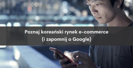 Poznaj koreański rynek e-commerce i zapomnij o Google [tytuł na tle zdjęcia] - agencja tłumaczeń LocAtHeart