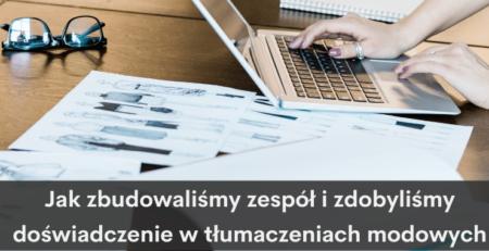 Tłumaczenia dla branży odzieżowej - agencja tłumaczeń LocAtHeart [nagłówek]